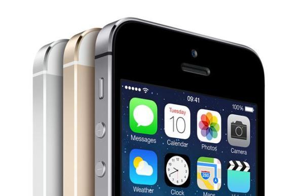 7921640_apple-iphone5s