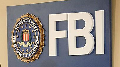 FBI_bg-408x264